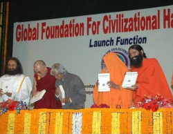Global Foundation for Civilizational Harmony (India) (GFCH)